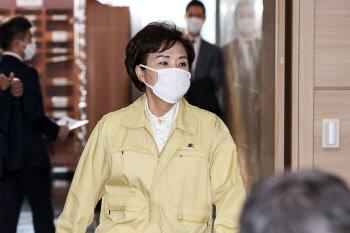 중대본 입장하는 김현미 장관