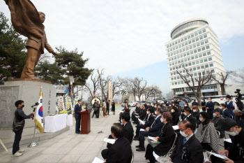 남산에서 열린 안중근 의사 순국 110주기 추모식
