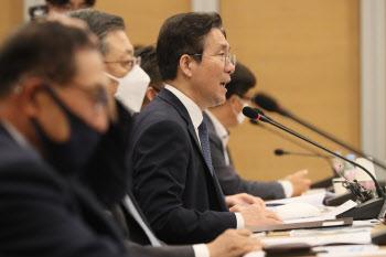 발언하는 성윤모 산업통상자원부 장관