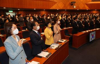 제21대 국회 초선의원 의정연찬회 개최