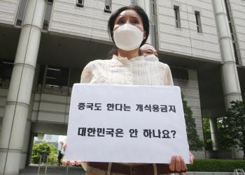 재판 마친 박소연 케어 전 대표