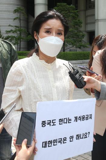 재판 마친 박소연 전 대표
