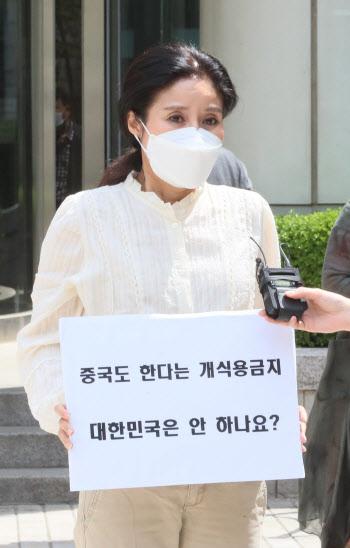 공판 마친 박소연 케어 전 대표