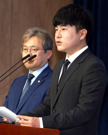"""""""동생 위한 마지막 선물"""" 故 구하라 오빠 구호인씨, '구하라법' 통과 호소"""