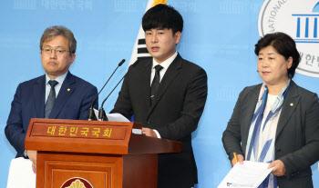 故 구하라 오빠 구호인씨, '구하라법' 통과 호소