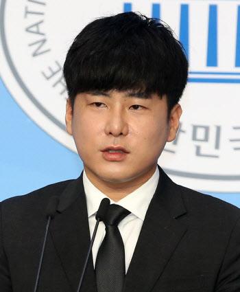 """구호인씨,  """"또 다른 비극 막기 위해 '구하라법' 통과되길"""""""