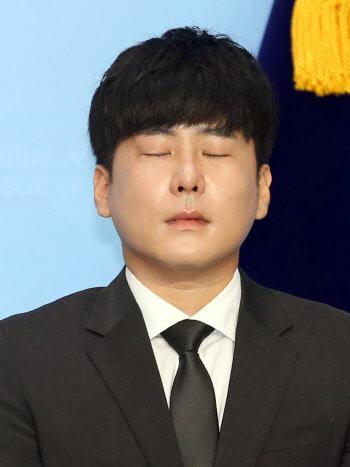 """故구하라 오빠 """"구하라법, 21대 국회서 반드시 통과돼야"""""""