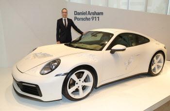 포르쉐와 다니엘 아샴이 협업한 포르쉐 911