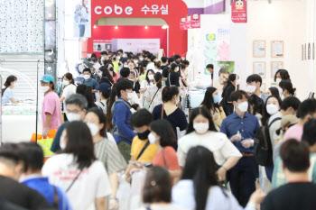 '제31회 코베 베이비페어' 찾은 관람객들