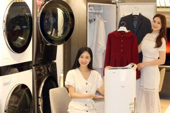 장마철에 열일하는 LG전자 가전제품 롯데百에서 만나보세요!