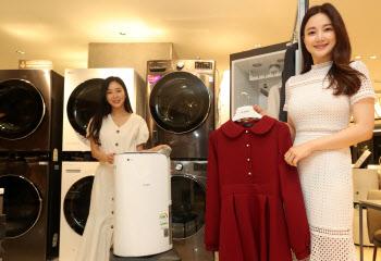 롯데백화점, LG가전제품으로 장마철에도 뽀송뽀송한 느낌 그대로!