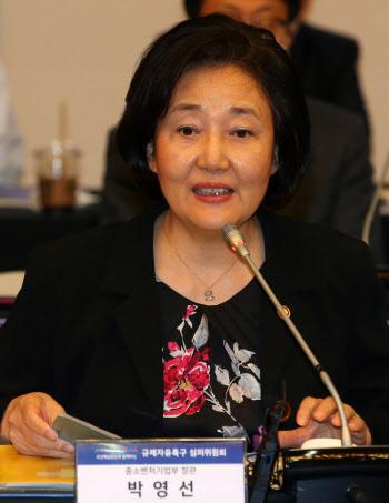 발언하는 박영선 장관