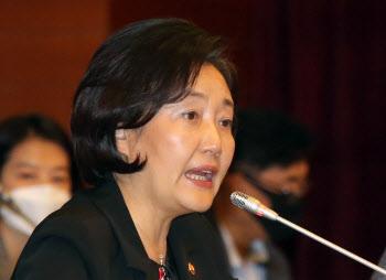 '국민배심원단과 함께하는 규제자유특구 심의위원회'에서 발언하는 박영선 장관