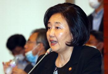 발언하는 박영선 중소벤처기업부 장관