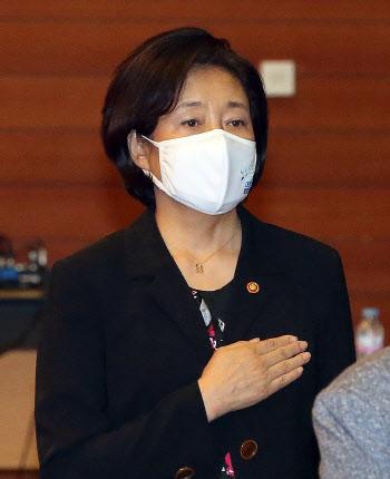 국기에 대한 경례하는 박영선 장관