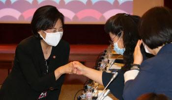 '제2차 규제자유특구 지정'을 위한 심의위원회 참석한 박영선 장관