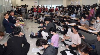 이스타항공-제주항공 인수·합병 관련 긴급 기자회견