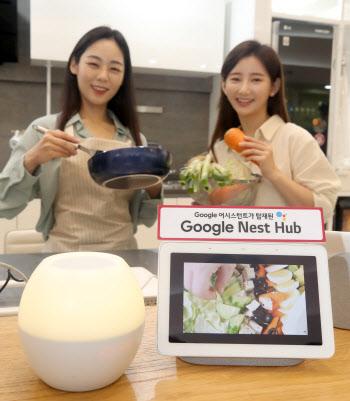 LG유플러스, 구글네스트 허브·무드등을 묶은 'U+스마트홈 구글 패키지' 출시