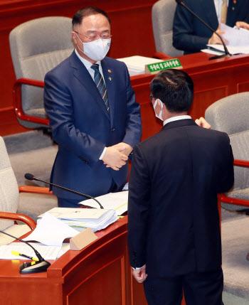 예결위 전체회의, '대화나누는 홍남기-정성호'