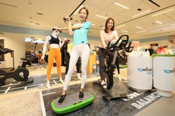 신세계백화점, '셀프 케어' 용품 30% 할인