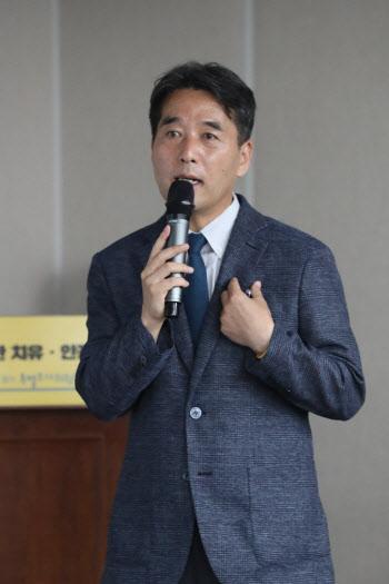 조사내용 발표하는 박병우 국장