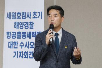 취재진 질문에 답하는 박병우 진상규명국 국장