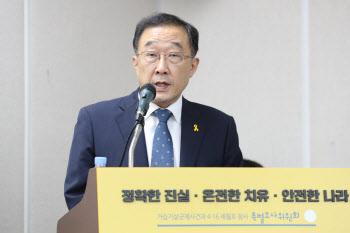 문호승 세월호참사 진상규명 소위원장 모두발언