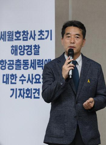 답하는 박병우 세월호 참사 진상규명국 국장