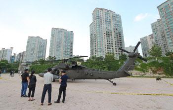 한강공원에 비상 착륙한 헬기