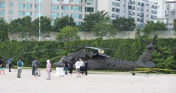 미군 소속 헬리콥터, 한강에 비상 착륙