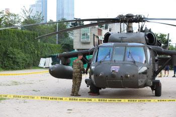 한강에 비상 착륙한 미군 소속 헬리콥터