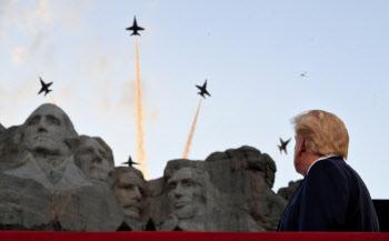 미국 '큰 바위 얼굴' 상공의 분열식