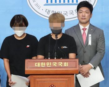 '추가피해 증언하는 故 최숙현 선수 동료들'