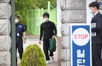 '웰컴투비디오' 손정우, 1년 2개월 만에 석방