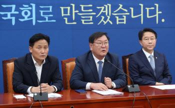 원내대책회의, '모두발언하는 김태년 원내대표'