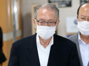 '세월호 보고 조작' 김기춘 2심도 징역형 집행유예
