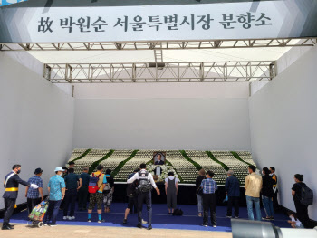 고(故)박원순 서울시장 분향소에서 조문하는 시민들