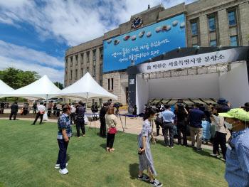 서울시청 앞에 마련된 고(故)박원순 서울시장 분향소