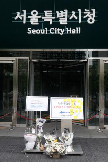 서울시청 정문에도 시민들 추모 이어져