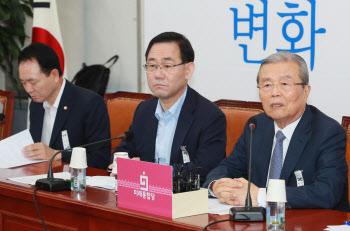 김종인, '세금만 올려서는 부동산 못잡는다'