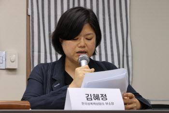 박원순 전 비서 편지 대독하는 김혜정 한국성폭력상담소 부소장