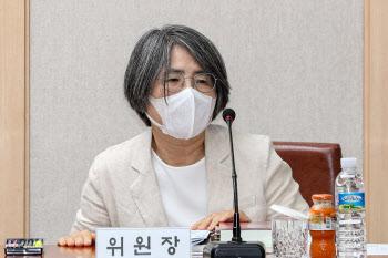 대법 양형위 주재하는 김영란 위원장