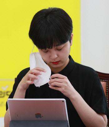 '마스크 벗는 류호정 의원'
