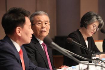 발언하는 김종인 미래통합당 비대위원장