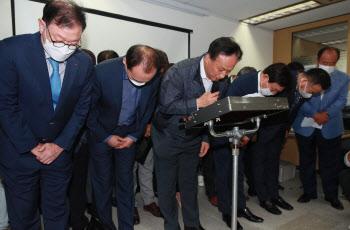 배동욱 소상공인연합회 회장, '춤판 워크숍 사과'