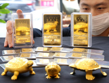 금값된 금 제품