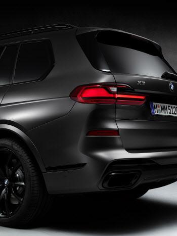 BMW 'X7 다크 쉐도우 에디션', 8단 자동변속기 탑재