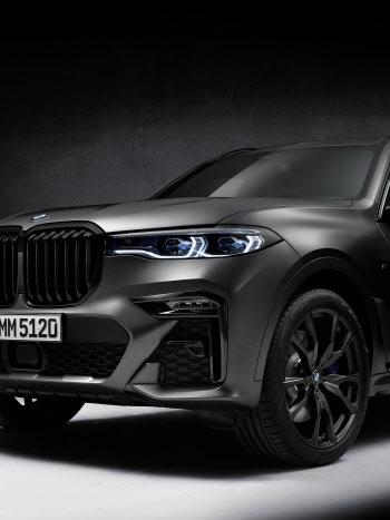 BMW 'X7 다크 쉐도우 에디션', 제로백 4.5초