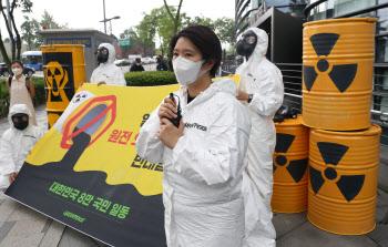 그린피스, 후쿠시마 원전 오염수 방류 반대