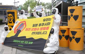그린피스, 일본 대사관 앞 기자회견